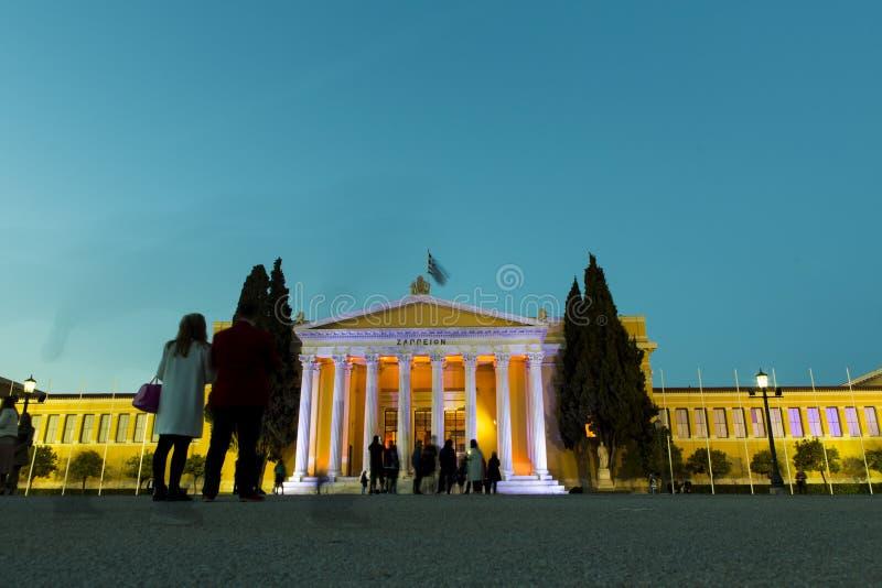 Zappeion que visita turístico en Atenas foto de archivo libre de regalías