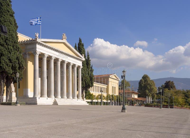 Zappeion - una costruzione nello stile classico a Atene, Grecia fotografia stock