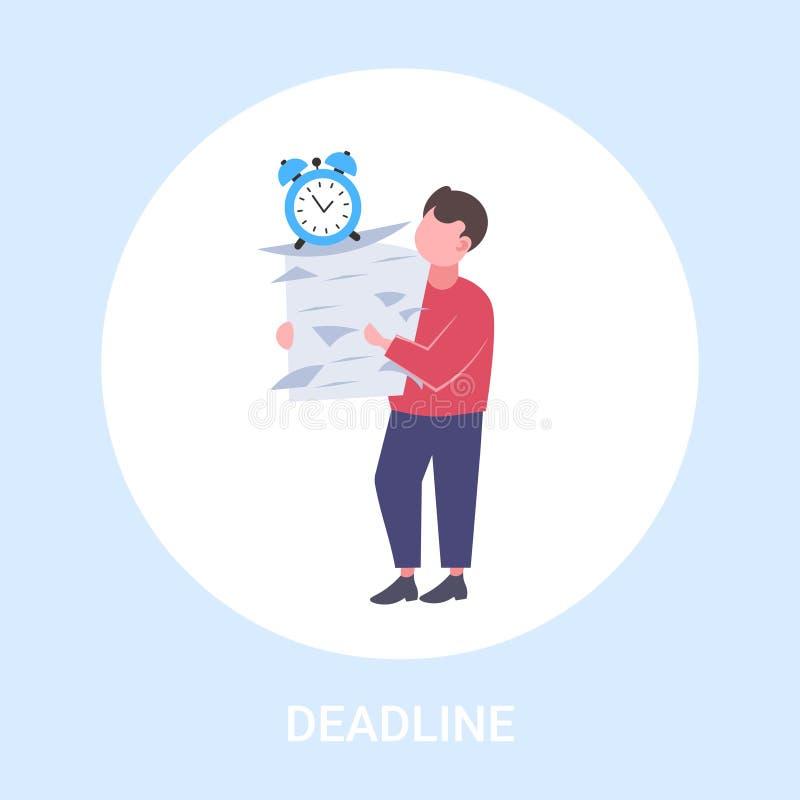Zapracowany biznesmen niesie papierowych dokumentów stertę z budzika ostatecznego terminu działania procesu papierkowej roboty ci ilustracja wektor