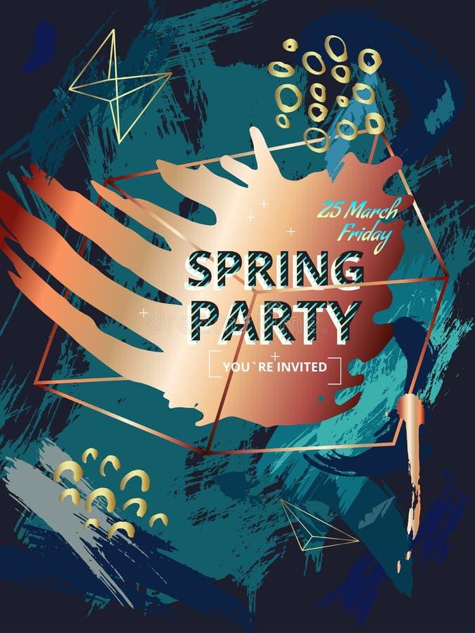 Zaproszenia, plakat na przyjęciu w Memphis stylu 80s ilustracja wektor