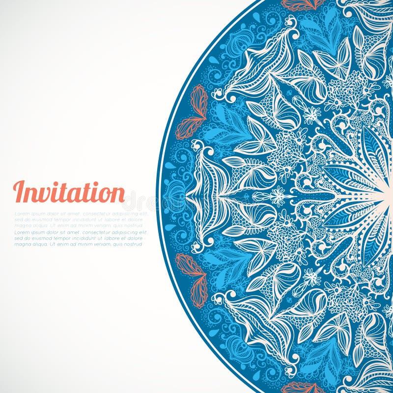 Zaproszenie karta ilustracja wektor