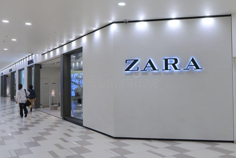 zara image stock