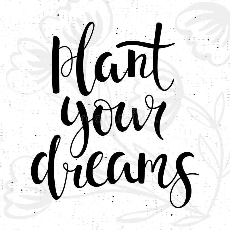 Zasadza twój sen - motywacyjny plakat royalty ilustracja