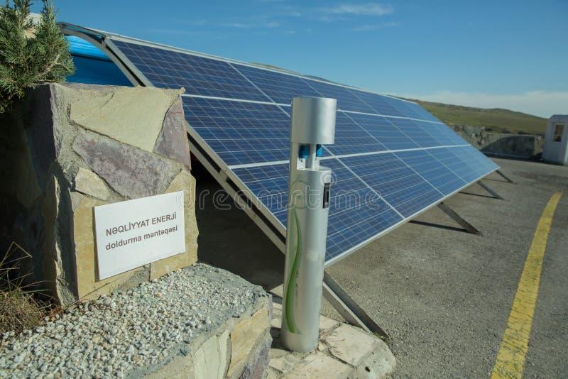 Zasilający elektryczność system Panel słoneczny, photovoltaic, alternatywny elektryczności źródło, - pojęcie podtrzymywalni zasob zdjęcia royalty free