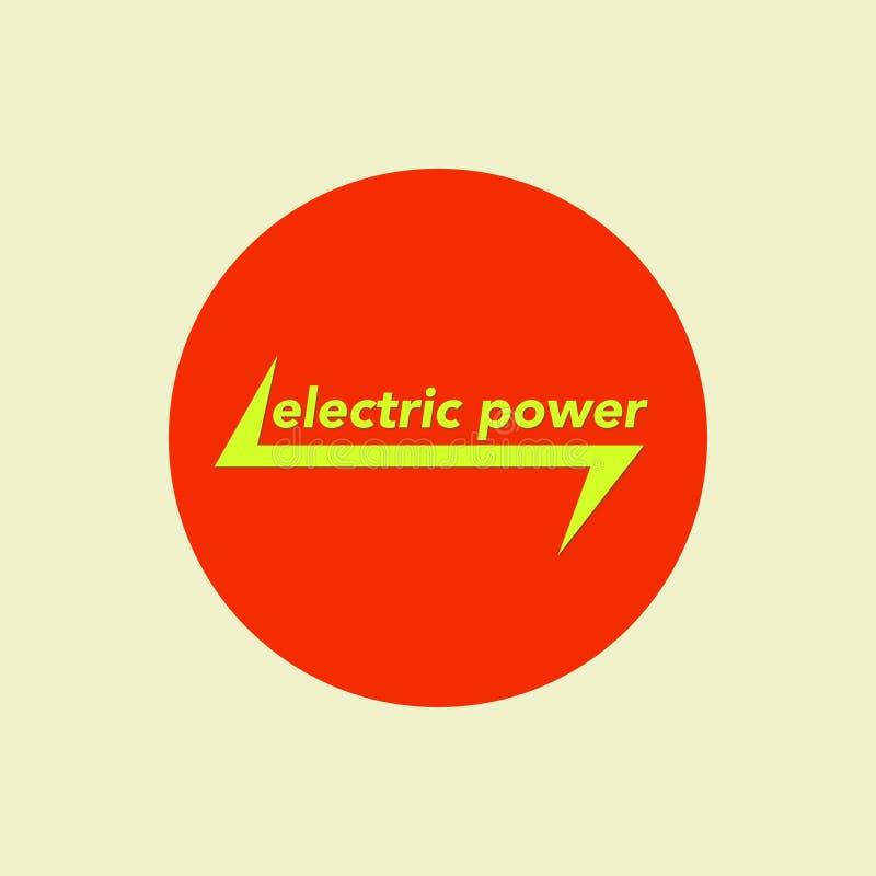 Zasilanie elektryczne żółty logo z błyskowym wektorem ilustracja wektor
