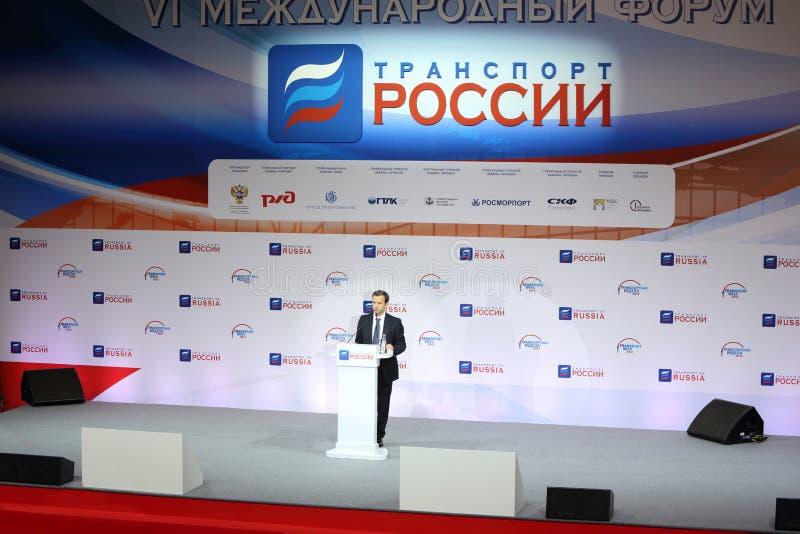 Zastępca Ministra federacja rosyjska Arkada Dvorkovich wykonuje obraz stock