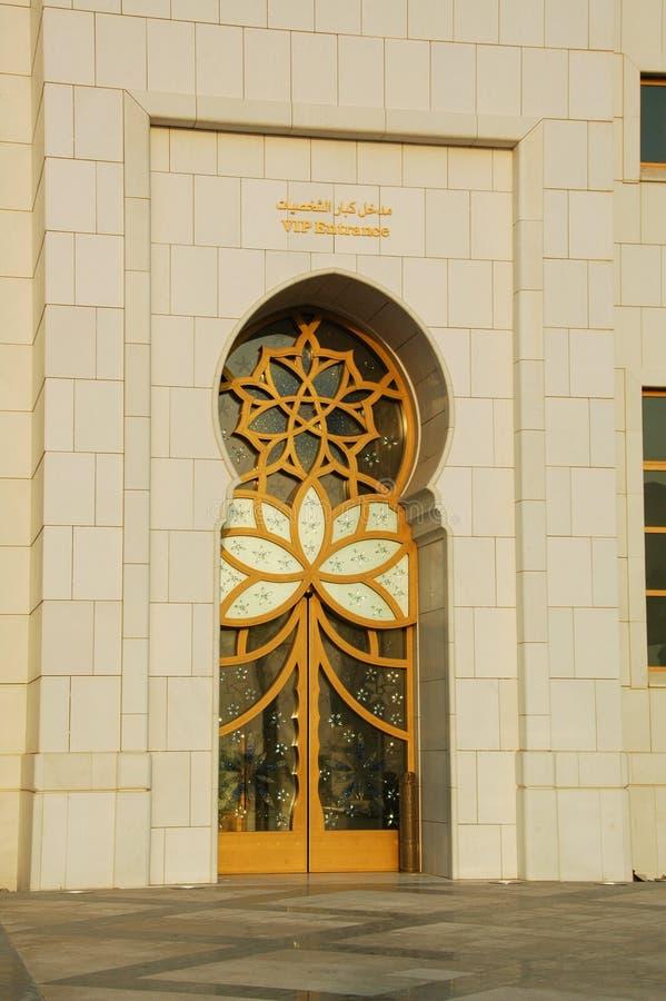 zayed шейх мечети al nayhan стоковое фото