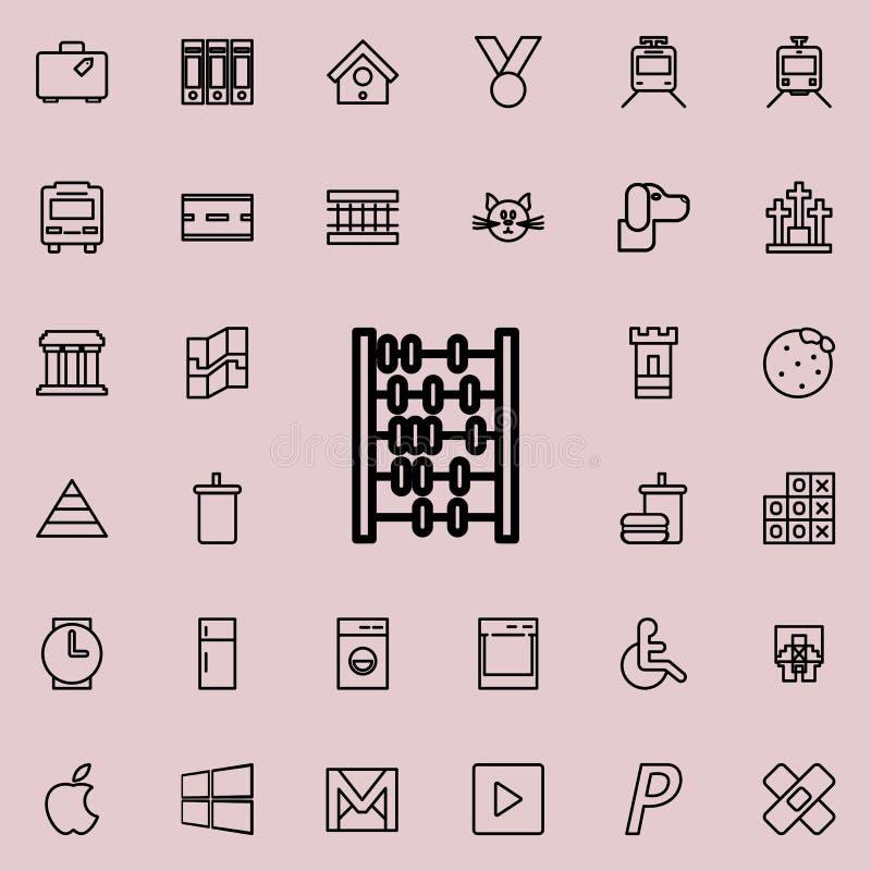 zdobywa punkty ikonę Szczegółowy set minimalistic kreskowe ikony Premia graficzny projekt Jeden inkasowe ikony dla stron internet royalty ilustracja