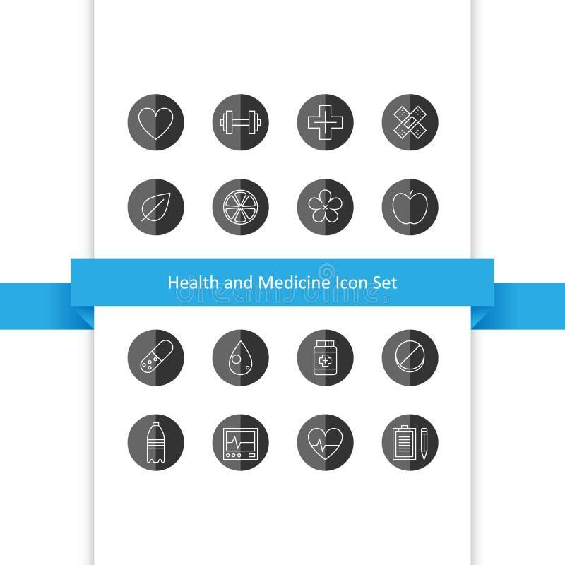 Zdrowie i medycyny ikony ustawiać zdjęcia royalty free