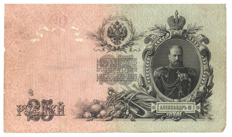 Zeer oud Russisch bankbiljet stock afbeelding
