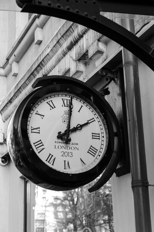 Zegar przy Londyńskim hotelem w Kyiv obraz royalty free