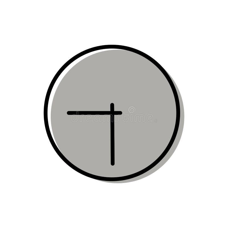 Zegarowa wektorowa ikona royalty ilustracja