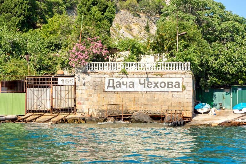 Zeichen auf der Wand, die Aufschrift-Chekhovs Datscha stockfotografie