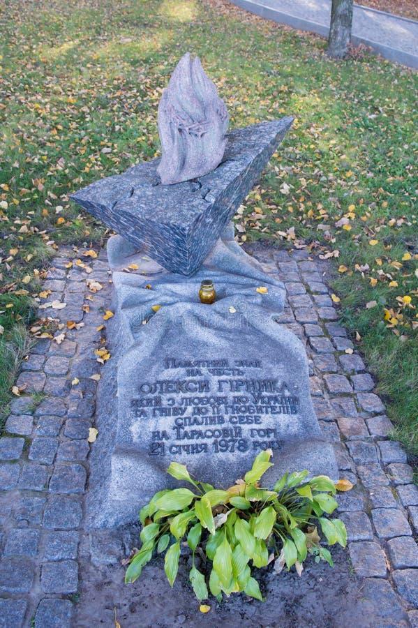 Zeichen von Oleksa Hirnyk brannte sich zum Tod als Protestaufnahme gegen sowjetisches Regime auf Taras Hil lizenzfreies stockfoto