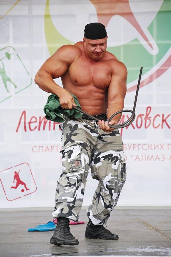 Zeigen Sie der Gruppe das athletische Petersburg lizenzfreies stockfoto