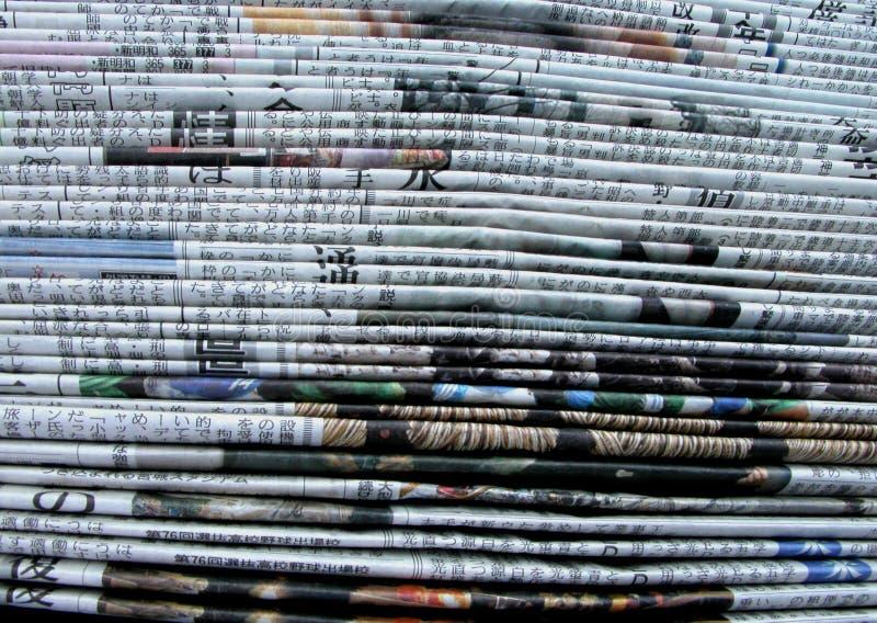 Zeitungen stockbild