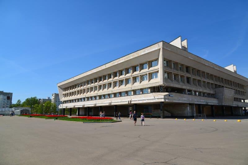 Zelenograd,俄罗斯- 5月09 2016年 Zelenograd管理区域专区  库存图片