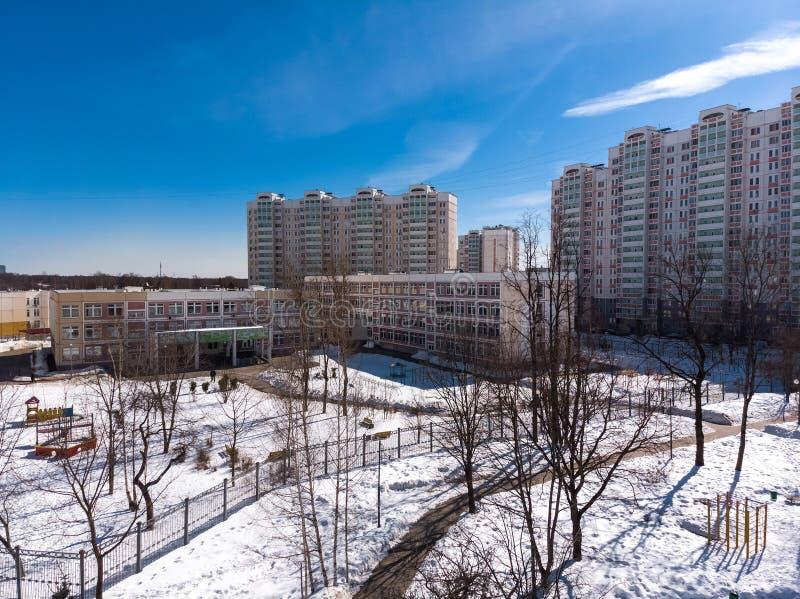 Zelenograd för bästa sikt administrativt område av Moskva, Ryssland royaltyfri fotografi