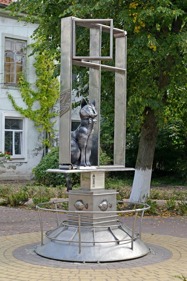 Zelenogradsk Ryssland Monument till de Zelenograd katterna royaltyfri fotografi