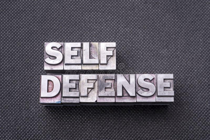 Zelf - defensie BM royalty-vrije stock afbeeldingen