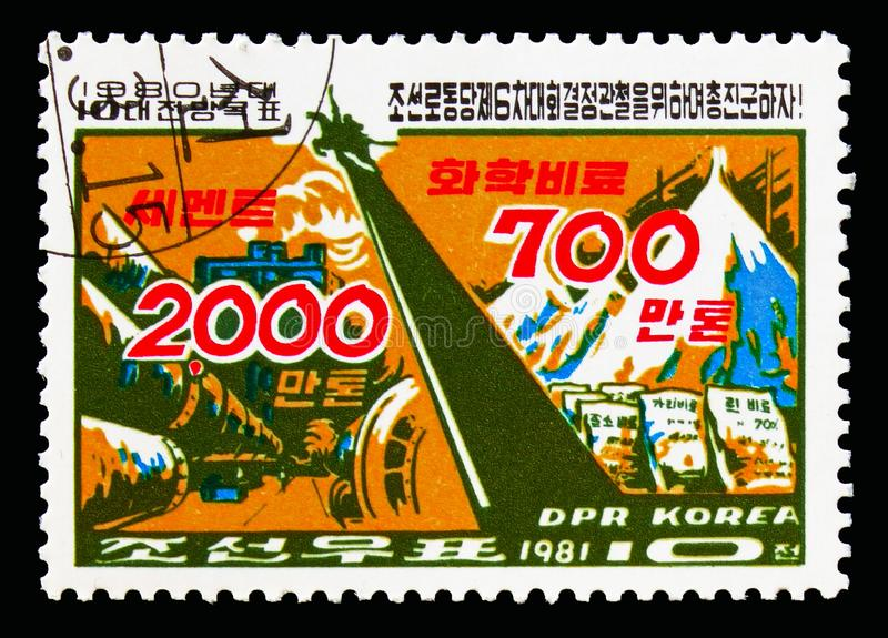 Zementfabrik, Düngemittel, 6. koreanisches workers' Parteitag serie, circa 1981 lizenzfreies stockbild