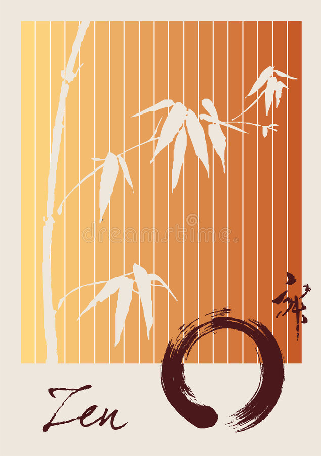 Download Zen Circle And Bamboo Illustration Stock Vector - Illustration of asia, leaf: 8243806