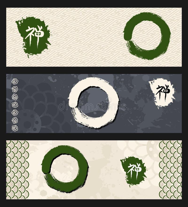 Zen circles banner set vector illustration