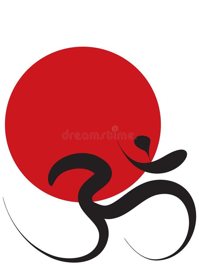 Zen da caligrafia do ohm ilustração stock