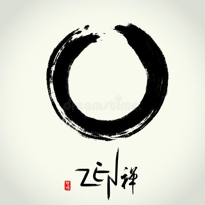 zen för penseldragcirkelvektor stock illustrationer