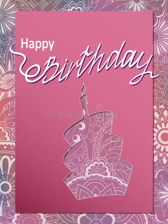 Zen pink flower birthday card with cake silhouette royalty free illustration