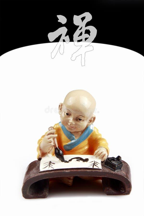 Zen S Realm Stock Image