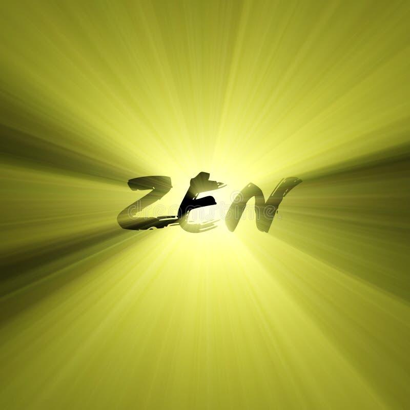 Zen word sun light flare royalty free illustration