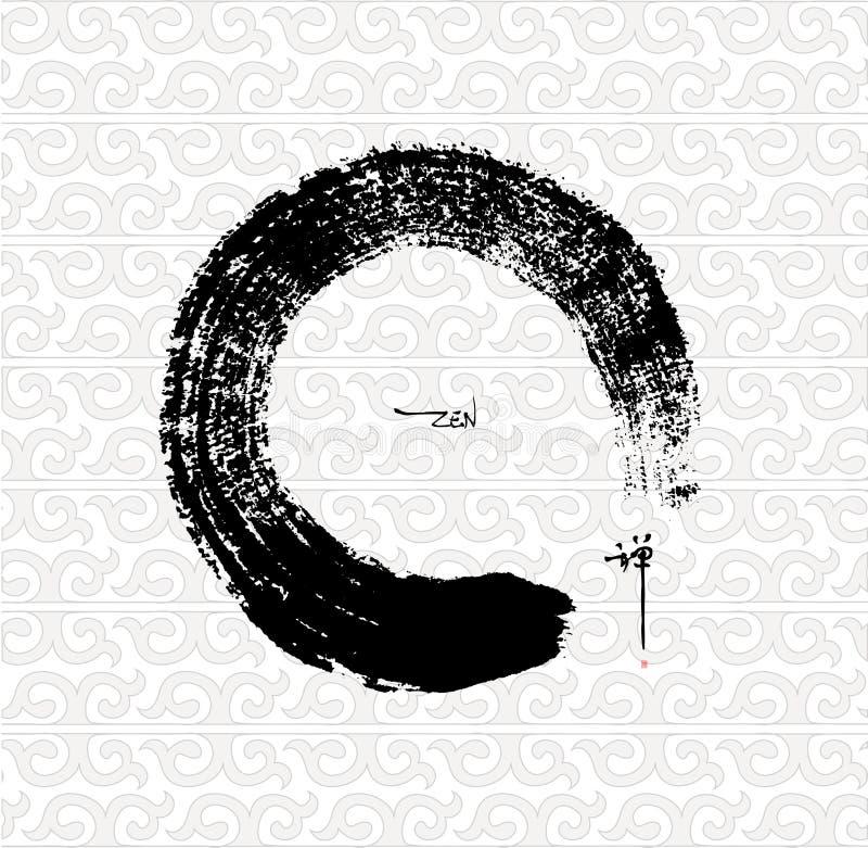 Zencirkel royaltyfri illustrationer