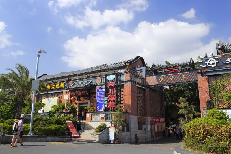 Zengcuoan kulturalny i kreatywnie okręg obrazy royalty free