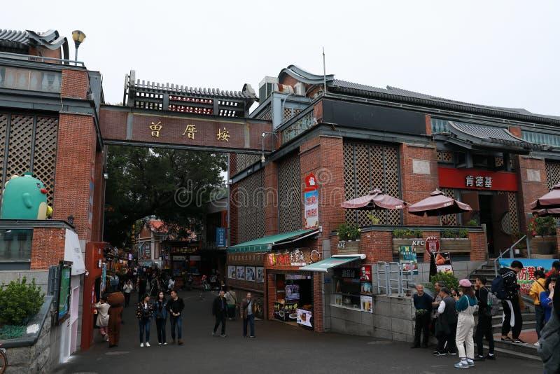 Zengcuoan kulturalny i kreatywnie okręg w Xiamen mieście obraz royalty free