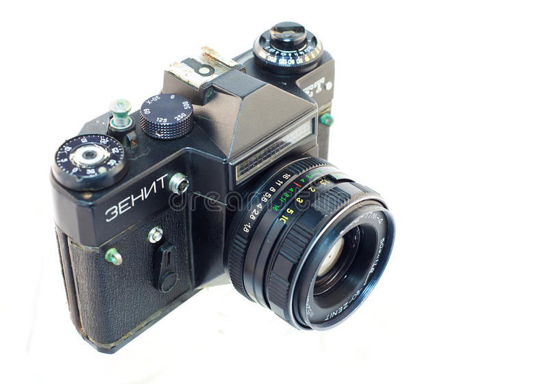 Zenit et royalty free stock photos