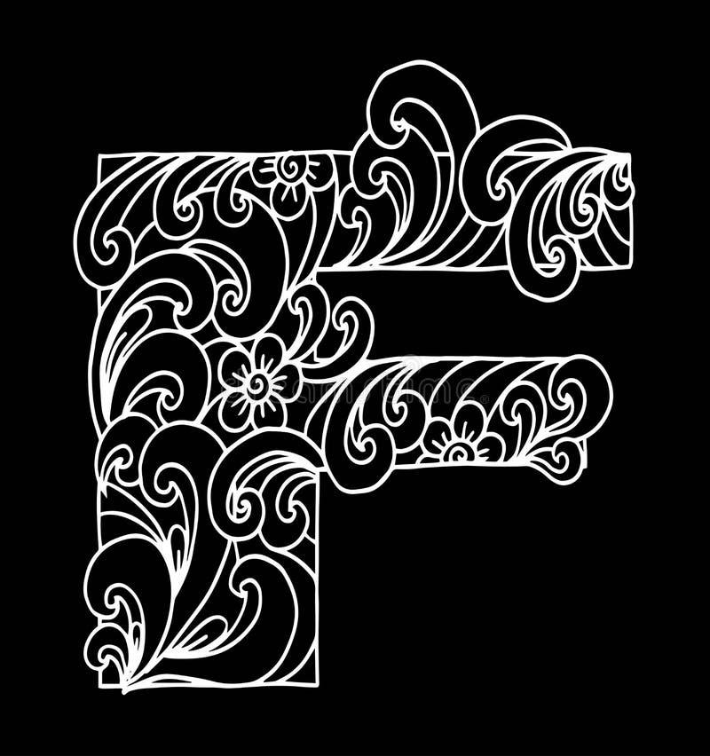 Zentangle stylizował abecadło Listowy F w doodle stylu Ręka rysująca nakreślenie chrzcielnica royalty ilustracja