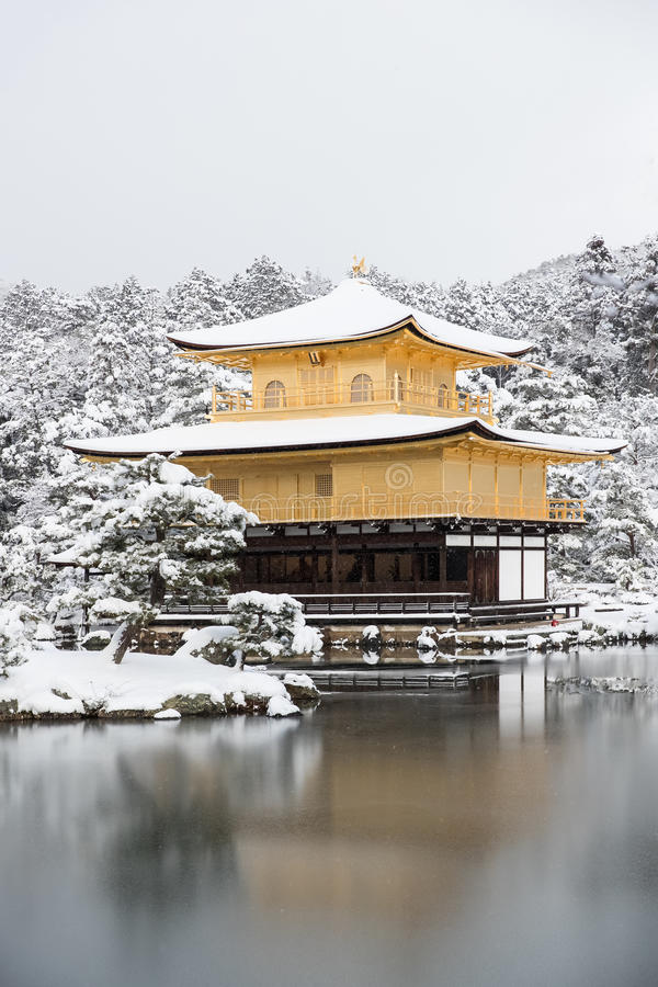 Zentempel Kinkakuji stockfotos
