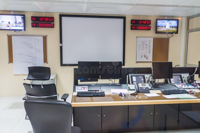 Zentrale in der Guayana-Raum-Mitte stockbild