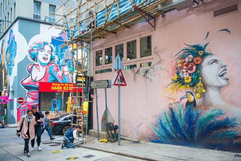 Zentrale, Hong Kong, am 12. Januar 2018: Berühmte Malerei auf dem wal lizenzfreies stockfoto