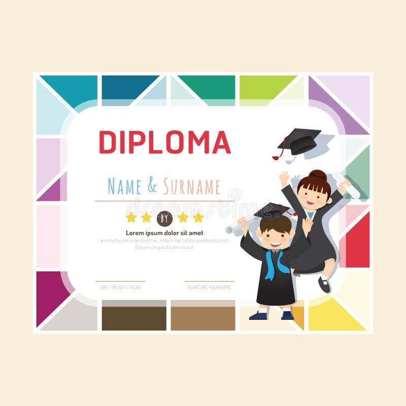 Zertifikat scherzt Diplom, Kindergartenschablonenplan vektor abbildung