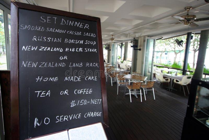 zestaw obiadowy menu zdjęcie stock