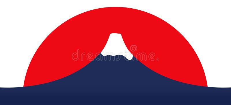 Zet Fuji op stock illustratie