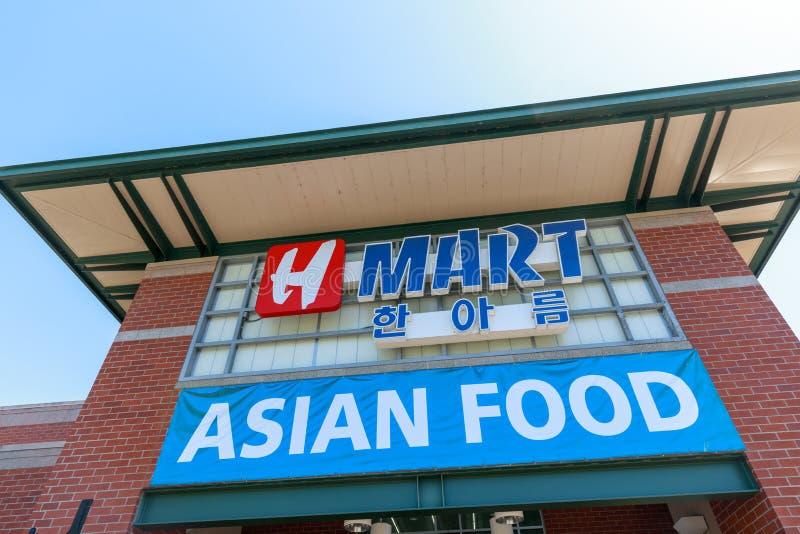 Zewnętrzny widok H hala targowa, Azjatycki jedzenie, Koreański sklep spożywczy w Portland, Oregon obraz stock