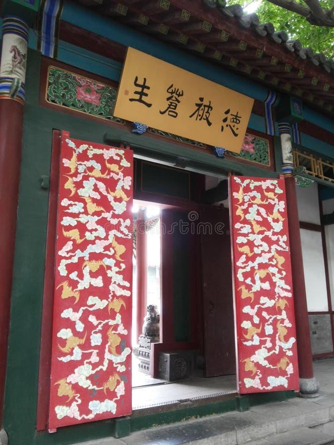 Zhang House of Κίνα στοκ φωτογραφία