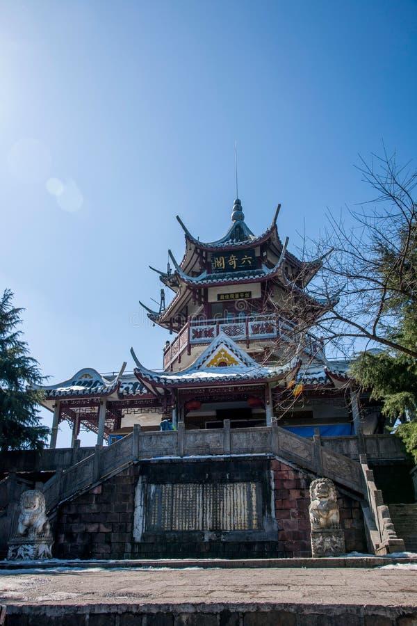 Zhangjiajie Forest Park nacional, Huangshizhai, Hunan, China fotos de archivo