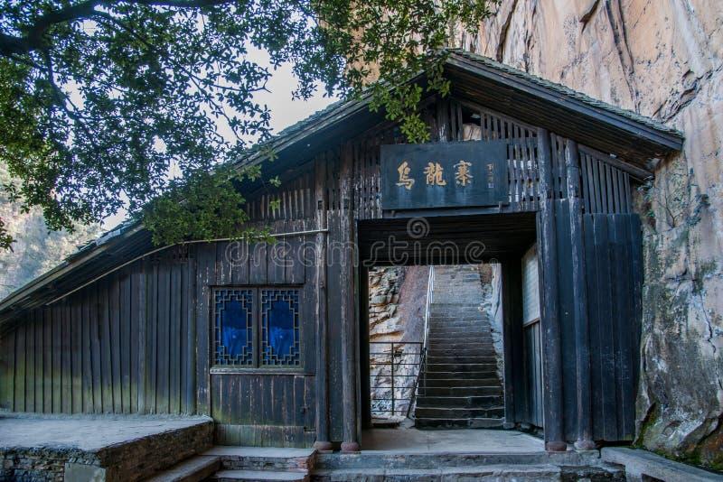 Zhangjiajie Forest Park nacional, puerta emparedada pueblo de Yangjiajie Wulong imágenes de archivo libres de regalías