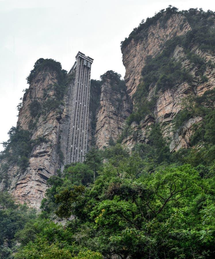 Zhangjiajie le montagne 'Avatar' nella provincia di Hunan in Cina fotografia stock libera da diritti