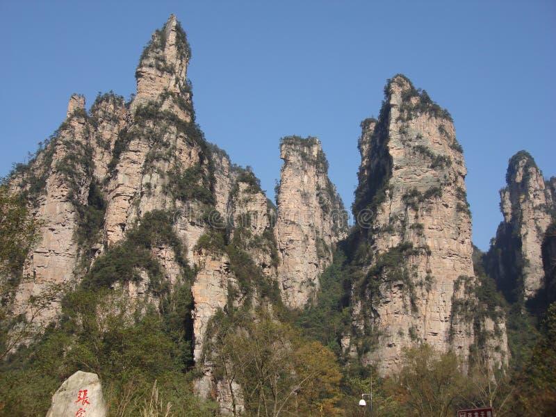 Zhangjiajie2 stock fotografie