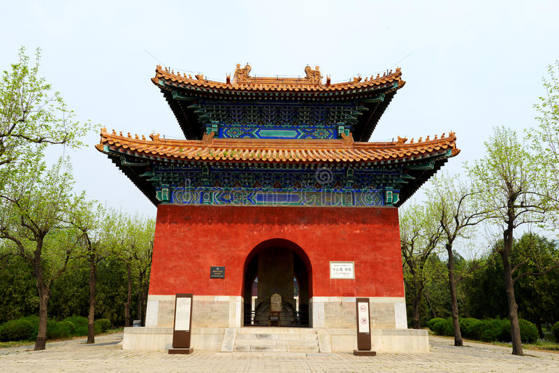 Zhao Ling Ming Tombs stock photos